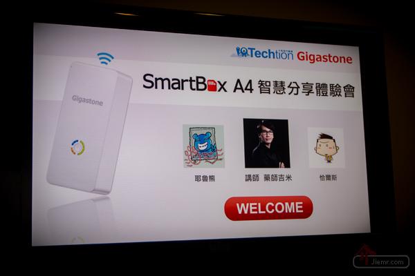Gigastone_Smart_Box_A4
