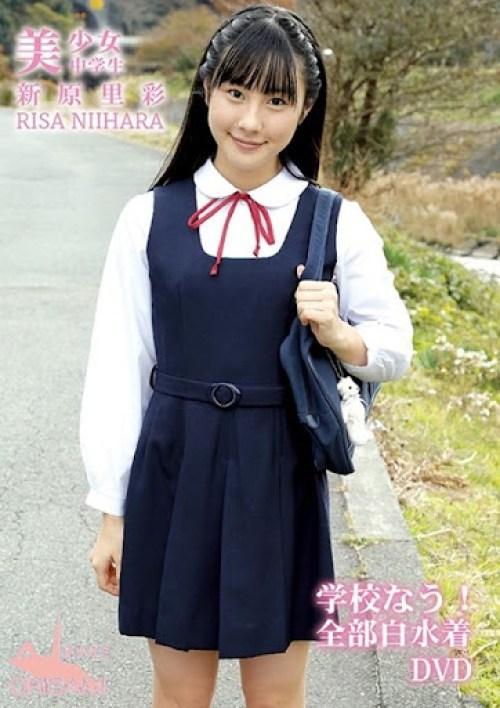 Niihara-Risa_DVD
