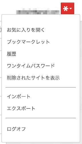 スクリーンショット_2013-12-31_10_14_02-2.png