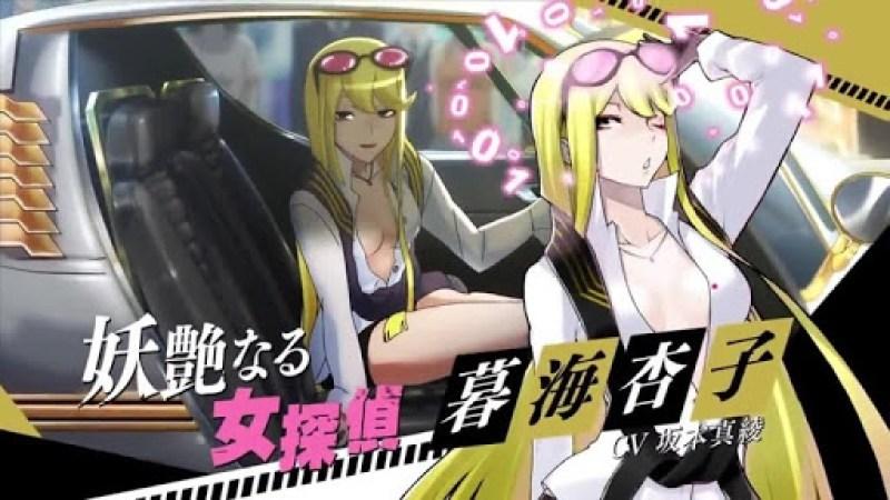 Digimon Story Cybersleuth_006
