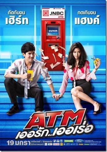 ดูหนังออนไลน์-ATM-เออรัก-เออเร่อ-304x432