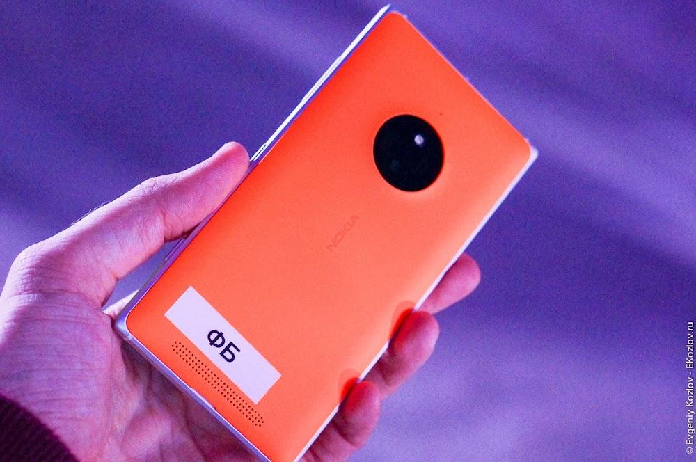 Nokia Lumia presentation Moscow 2014-26.jpg