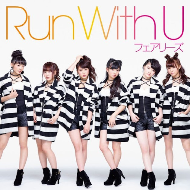Fairies_RUN-with-U_cover-1