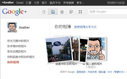 google+10.jpg