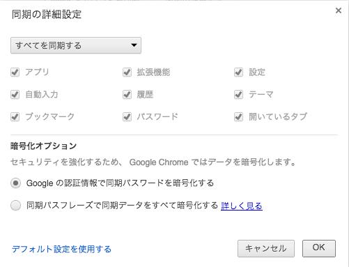 スクリーンショット 2015-03-17 21.32.10.png