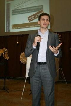презентация академии предпринимателя, одесса