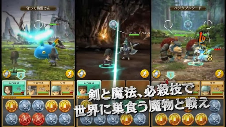 Wonderflick_video-game_07