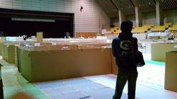 Sleeping area in evacuation center