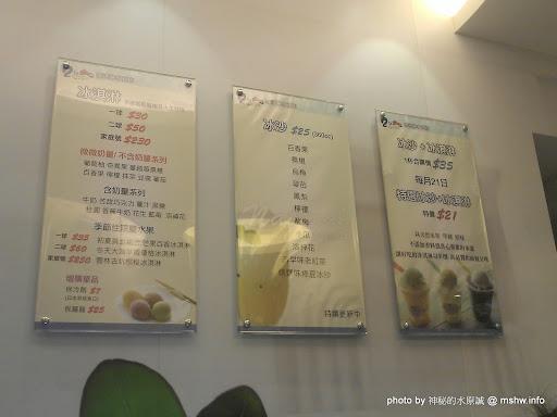 【食記】伴隨炎夏的沁涼感受 ~ 台中南屯-2inOne 二合一冰淇淋 冰品 冰淇淋 區域 南屯區 台中市 甜點 飲食/食記/吃吃喝喝