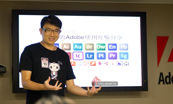 Adobe台北總公司部落客聚會活動馬克本人