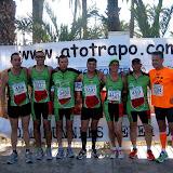 XL Media Maratón Ciudad de Elche (6-Mayo-2012)
