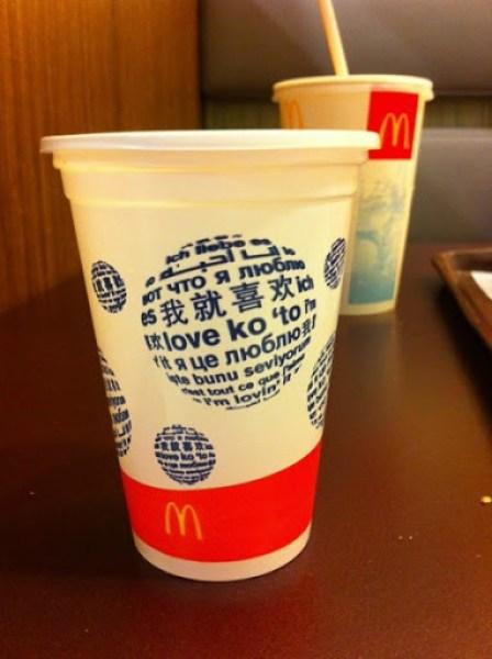 MacDonalds XS Cup