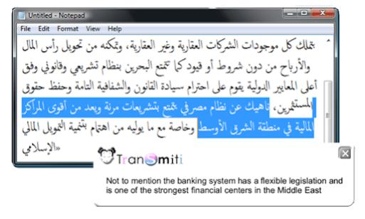 translate-text