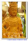 【四年後的緣分】素雅莊嚴佛教式佛堂~神佛牽引的緣分,感恩蕭師姐和九龍結緣