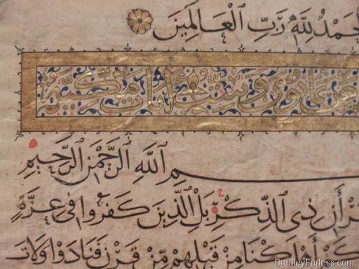 Qu'ran Manuscript, 14th Century Iran or Iraq, Metropolitan Museum of Art