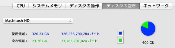 スクリーンショット 2013-03-27 19.48.51.png