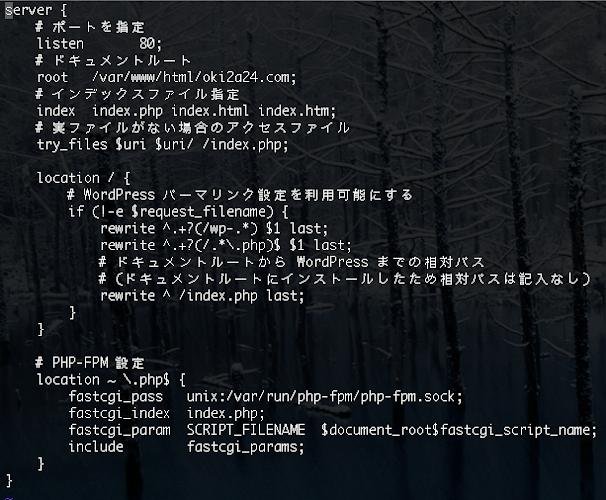 スクリーンショット 2014-06-15 20.49.21.png