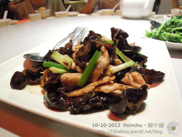 新竹美食, 上海料理, 御申園, 家庭聚餐, 家聚, 新竹餐廳DSCN1814