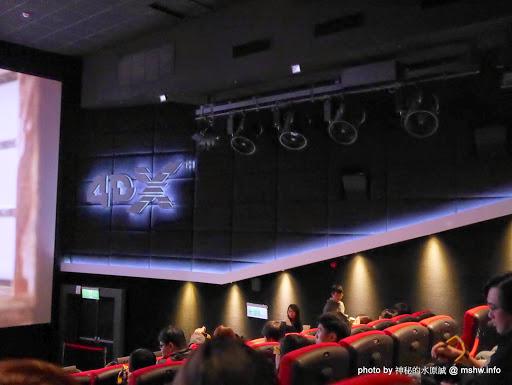 【景點】新竹FE21 Vieshow Cinemas 4DX 大遠百威秀影城4DX全感官影廳@東區大遠百 : 坐在框體看電影,值回票價的體感遊戲,與鏡頭視角一起享受身歷其境的感動吧!! 區域 影城 新竹市 旅行 景點 東區 電影