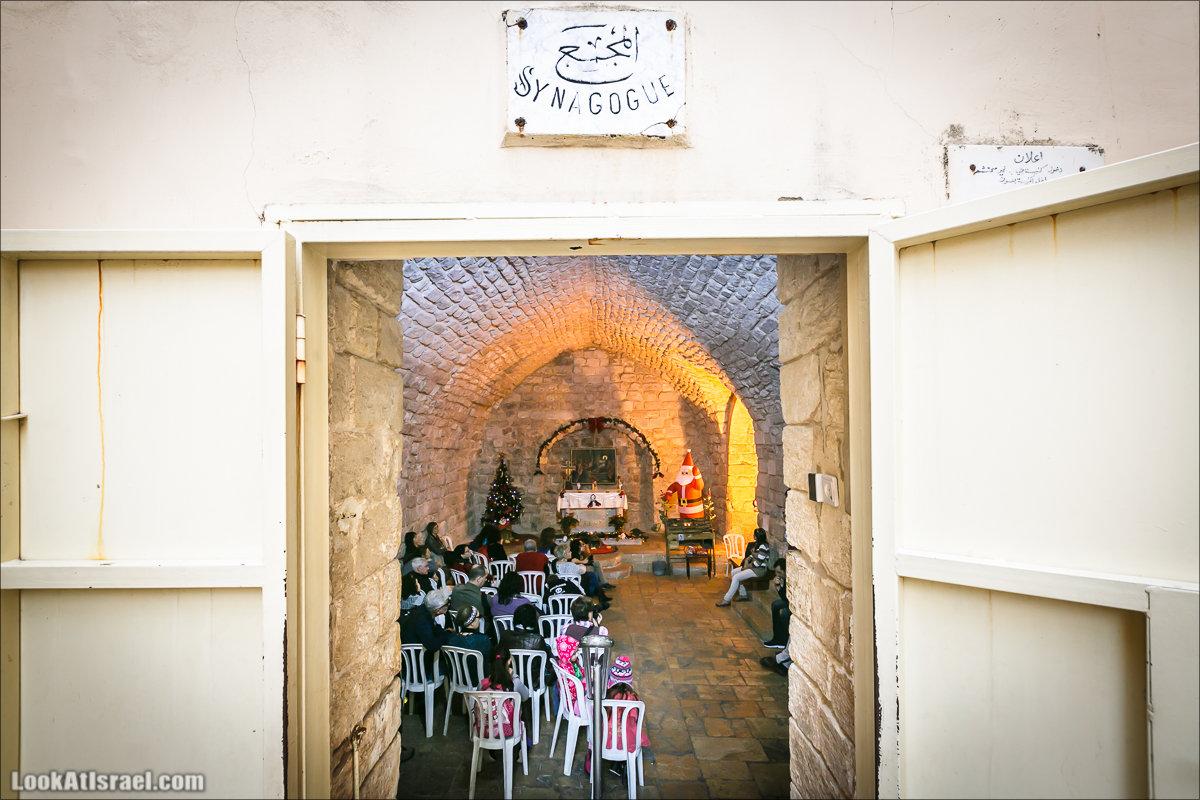 Церковь синагога в Назарете
