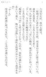 CLANNAD 光見守る坂道で 下巻 screenshot 8