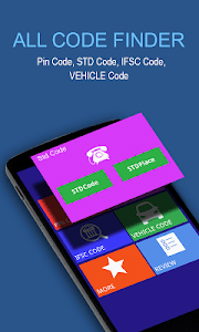 All Code Finder - India screenshot 19