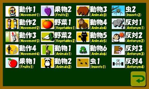 hiragana_tango1 screenshot 5