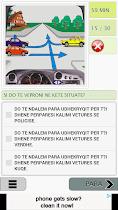 Testi i autoshkolles AutoStop - screenshot thumbnail 07
