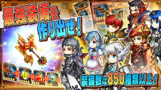 【無制限プレイ】ギャザーオブドラゴンズver2(ギャザドラ) screenshot 12