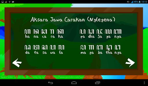 Akswa - Belajar Aksara Jawa screenshot 6