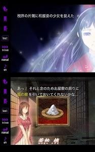 邪鬼の饗宴 screenshot 9