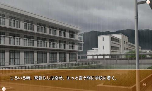 リトルバスターズ!SS Vol.03 screenshot 2