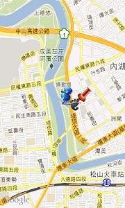 an Emergency Button GPS+ screenshot 2
