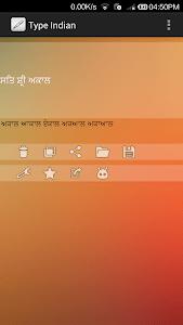 Type Indian screenshot 3