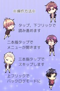 乙女ゲーム「ミッドナイト・ライブラリ」【利波裕太ルート】 screenshot 11