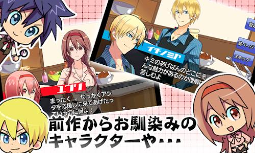 新!あげぱん探偵VOL2 screenshot 2