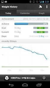 Weight History (Diet Calendar) screenshot 2