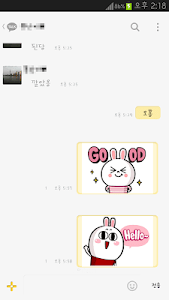 프린지제이 카톡 테마-Fringe J kakaotalk screenshot 2