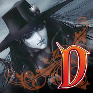 Vampire Hunter D Store