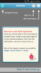 MDA screenshot 0
