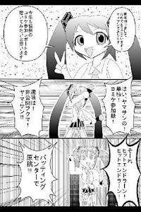 C79 comike manga-androbook screenshot 0