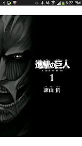 電子書籍・コミックリーダーebiReaderforOS2.X screenshot 3