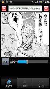 [無料漫画]本当にあった修羅場の漫画VOL.03 screenshot 3