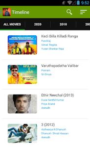 SivaKarthikeyan screenshot 5