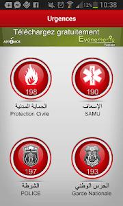 Santé Tunisie screenshot 6
