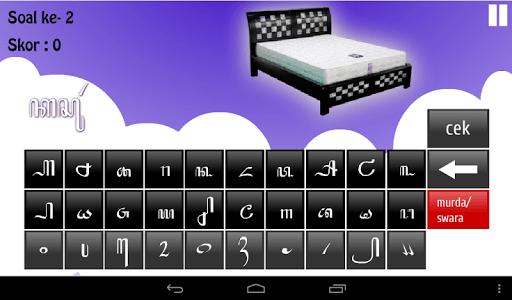 Akswa - Belajar Aksara Jawa screenshot 9
