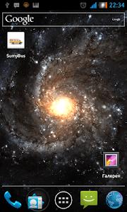 SumyBus screenshot 0