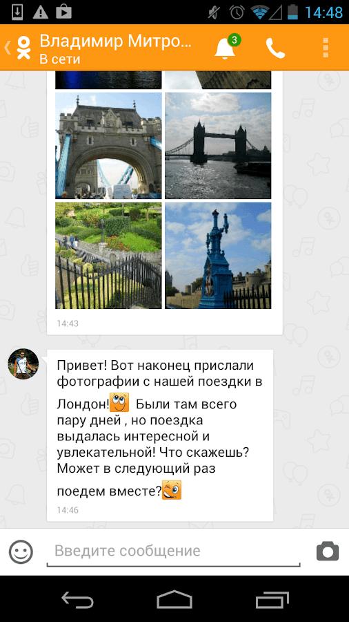Одноклассники Приложения на Google Play