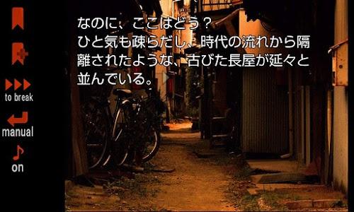 煉獄のユリカ(体験版) screenshot 2