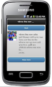 BD Smart News screenshot 1